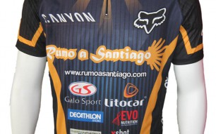 Jersey oficial